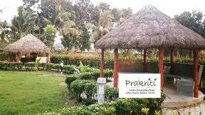 Prakriti Gardens.jpg